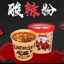 🔥 2 x SHIZUREN ENERGY Instant Glass Noodles Chinese  Food 食族人酸辣粉2桶装-US SELLER