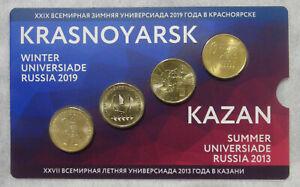 Set of 4 coins 10 rubles Universiade in Kazan and Krasnoyarsk.