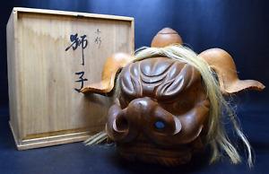 Vintage Japanese Woodcarving Shishi Lion Mask