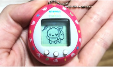 Eevee x Tamagotchi Colorful Friends ver. (Pink) - Bandai Pokemon Virtual Pet