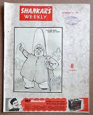 Shankar's Weekly 23rd November 1952