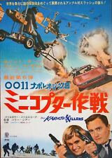 MAN FROM UNCLE THE KARATE KILLERS Japanese B2 movie poster NM