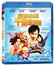 "Samuel Hui ""Aces Go Places IV"" Karl Maka Sally Yeh 1986 HK Classic Blu-Ray"