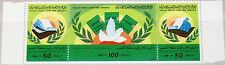 LIBYEN LIBYA 1986 1641-43 1300 Peoples Authority Declaration Dove Books MNH