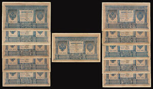 Russia, 1 Ruble 1898 P-15 F-VF (11 notes with different cashier signatures)