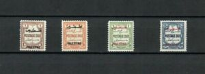 JORDAN MIDDLE EAST COLLECTION   MH  STAMPS SEE SCANS LOT (JOR 105 A +B )