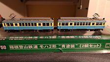 MD50 Modemo Japanisches Triebwagenset Spur N