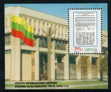 LITHUANIA MNH 2000 10th Anniversary of Restoration of Independence