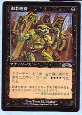 MTG 4X JAPANESE EXODUS CULLING OF THE WEAK NM