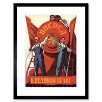 Propaganda Soviet USSR Train Flag Red Communism Framed Wall Art Print