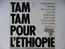 """MAXI 12"""" TAM TAM pour l Ethiopie DIBANGO SALIF KEITA TOURE KUNDA RAY LEMA 880568"""