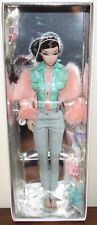 Mint Cool Misaki Dressed Doll NIB Integrity Fashion Royalty Nippon LE 300