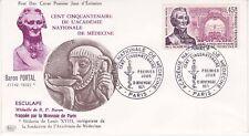 Enveloppe maximum 1er jour FDC 1971 Esculape Académie nationale de Médecine