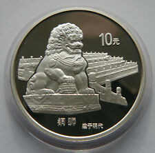 CHINA 10 YUAN 1997 LION