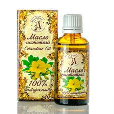 Celandine Oil 100% Natural, 50 ml, Масло Чистотела