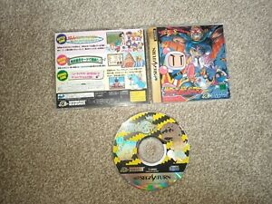 Saturn Bomberman Sega Saturn Japanese NTSC-J JPN