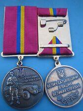 "UKRAINIAN MILITARY MEDAL ""PARTICIPANT OF ATO"" WITH DOC.  UKRAINIAN WAR 2014-2017"