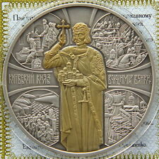 Ukraine 20 UAH 2015 RARE sUNC 2 OZ Silver COA Volodymyr the Great Grand Duke