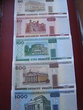 Belarus 20 50 100 500 1000 Rubles Rublei UNC 5 Banknote Set