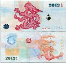 CHINA TEST NOTE DRAGON 2012 UNC