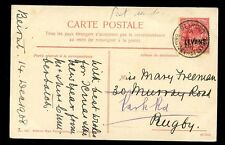 British Levant KEVII 1d Beyrout A British Post Office 1908 postmark on PPC