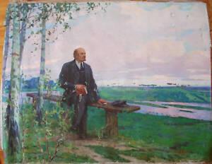 Ukrainian Russian Soviet oil  painting Lenin (Heritage Auctions 100 000$) Great