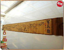 Chinese Ancient picture silk paper Hundred Horse Scroll painting 100inch