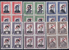 YUGOSLAVIA - 1K5 - 1K10 - 1945 OVERPRINTS - MNH BLOCKS of 4 - LOOK!