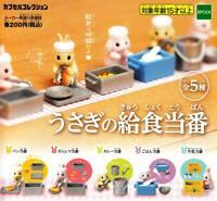 epoch rabbit lunch duty Gashapon 5 set mini figure capsule toys