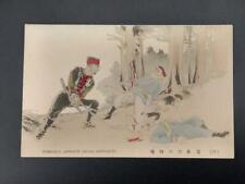 More details for japanese russo war propaganda postcard powerful japanese sword c1900s
