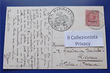 R. Marina Stazione R.T. di Stampalia dall'Ufficio Postale italiano di Stampalia