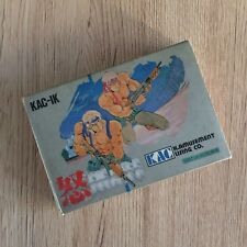 Ikari Warriors Famicom NES Nintendo