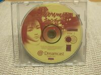 Shenmue Dreamcast Disc 2 ONLY sega dreamcast authentic ship fast played once