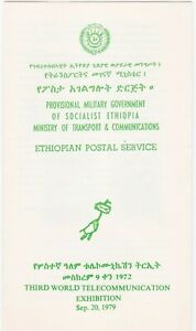 Ethiopia: 1979, 3rd World Telecommunication Exhibition, Official Leaflet