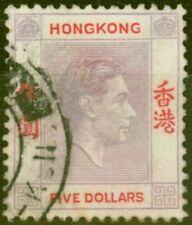 VF (Very Fine) George VI (1936-1952) Hong Kong Stamps (Pre-1997)