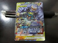 Pokemon card SM10 042/095 Marshadow & Machamp GX RR Double Blaze Japanese
