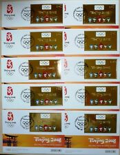 10 x FDC Gambia Mi.Nr. 5925 Olympia Olympic Beijing Peking 2008 Goldmarke