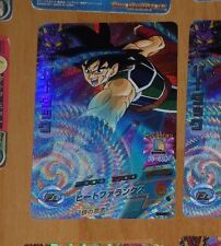 DRAGON BALL Z DBZ DBS HEROES CARD PRISM HOLO CARTE H5-CP1 CP MADE IN JAPAN **