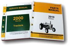 SERVICE MANUAL SET FOR JOHN DEERE 2010 TRACTOR TECHNICAL PARTS CATALOG REPAIR