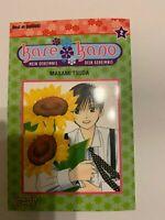 Manga: kare kano Teil 2, Masami Tsuda