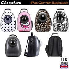 Chameleon Pet Travel Carrier Window Backpack Bag - Small Cat Dog
