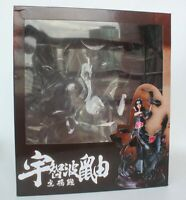 Naruto Shippuden Anime Uchiha Itachi 26cm PVC GK Collectible Figure Model Toy