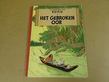 STRIP HERDRUK GEKARTONNEERD UIT 1958 / KUIFJE - HET GEBROKEN OOR