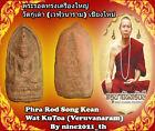 Rare Phra Rod Kru Wat Kutoa Near Din Kuba Old Thai Amulet Buddha Old Antique