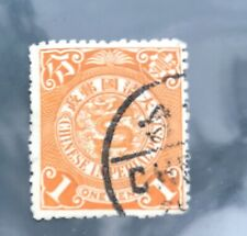 CHINA postage stamp 1 cent imperial dragon yellow  old