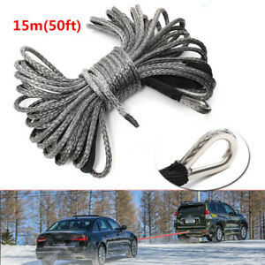 """Car ATV UTV 50ft ×8mm(1/4"""") Nylon Synthetic Winch Line Cable Rope 5000-5700lbs"""