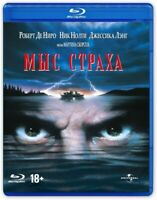Cape Fear (1991) (Blu-ray) Eng,Rus,Czech,Spanish,Thai,Tur,Hun,Pol,Portuguese