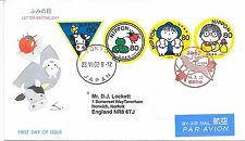 JAPAN F.D.C.DUAL DATED 23/7/02 & 14/7/23;LETTER WRITING DAY,SG 2385/6/7/93.