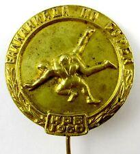 Balkan Championship Wrestling Balkaniada 1960 in Bulgaria Rare Old Pin Badge