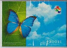 HONG KONG MNH PRESENTATION PACK 2001 VISIT HONG KONG SHEET 5 SG MS1052